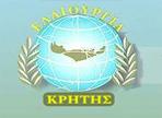 λογότυπο της ΕΛΑΙΟΥΡΓΙΑ ΚΡΗΤΗΣ