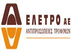 λογότυπο της ΕΛΕΤΡΟ