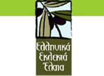 λογότυπο της delicre ΕΛΛΗΝΙΚΑ ΕΚΛΕΚΤΑ ΕΛΑΙΑ