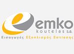 λογότυπο της emko