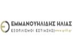 λογότυπο της emmanouilidisilias
