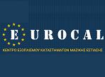 λογότυπο της eurocal