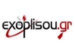 λογότυπο της exopliosougr