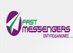 λογότυπο της fastmessengers