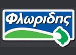 λογότυπο της Φλωρίδης