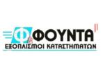 λογότυπο της fountaexoplismoi