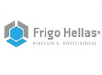 λογότυπο της frigo