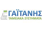 λογότυπο της Γαϊτάνης