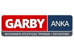 λογότυπο της garbyanka