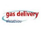 λογότυπο της gasdelivery