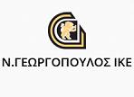 λογότυπο της γεωργόπουλος