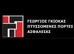 λογότυπο της Γκιόκας
