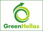 λογότυπο της greenhellas