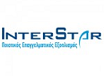 λογότυπο της interstar