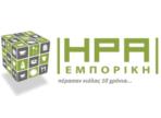 λογότυπο της iraemporiki