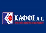 λογότυπο της kaffeae