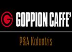 λογότυπο της kalantziscaffe