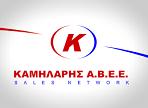 λογότυπο της Καμηλάρης