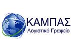 λογότυπο της kampas