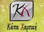 λογότυπο της kapaxartiki