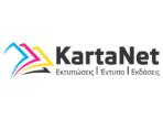 λογότυπο της kartanet