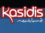 λογότυπο της κασίδης