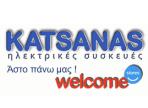 λογότυπο της kastanaswelcomestores