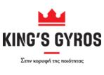 λογότυπο της kingsgyros2020