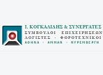 λογότυπο της Κογκαλίδης