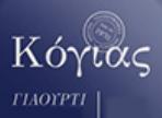 λογότυπο της kogias