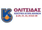 λογότυπο της kolitsidas