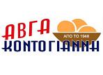 λογότυπο της αβγά κοντογιάννη