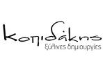 λογότυπο της Κοπιδάκης
