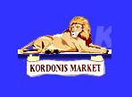 λογότυπο της kordonis