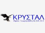 λογότυπο της krystalafoigeorgiadi