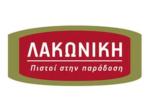 λογότυπο της lakoniki