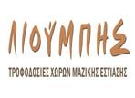 λογότυπο της λιούμπης
