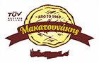 Μακατουνάκης_Πίττες