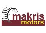 λογότυπο της makrismotors