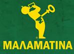 λογότυπο της μαλαματίνας