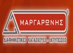 λογότυπο της margaronis