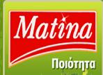 λογότυπο της matinampaxarika