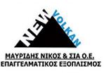 λογότυπο της mavridisnewvolcan