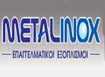 λογότυπο της metalinox