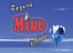 λογότυπο της mikipagwta