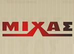λογότυπο της μίχας