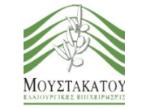 λογότυπο της moustakatou
