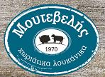 λογότυπο της moutevelis