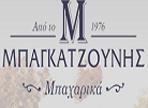 λογότυπο της mpagkatzounismpaxarika