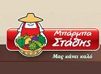 λογότυπο της Μπαρμπαστάθης